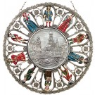 Munich plate with frame 12 inches
